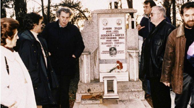 Ο Μίκης Θεοδωράκης στα Σκόπια με το Ζορμπά