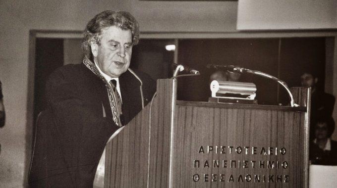 Αναγόρευση του Μίκη Θεοδωράκη σε επίτιμο διδάκτορα του Τμήματος Μουσικής του Αριστοτέλειου Πανεπιστήμιου Θεσσαλονίκης