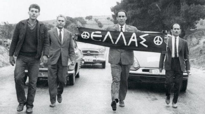 Τιμή στον αγωνιστή της Ειρήνης και της Δημοκρατίας, Γρηγόρη Λαμπράκη