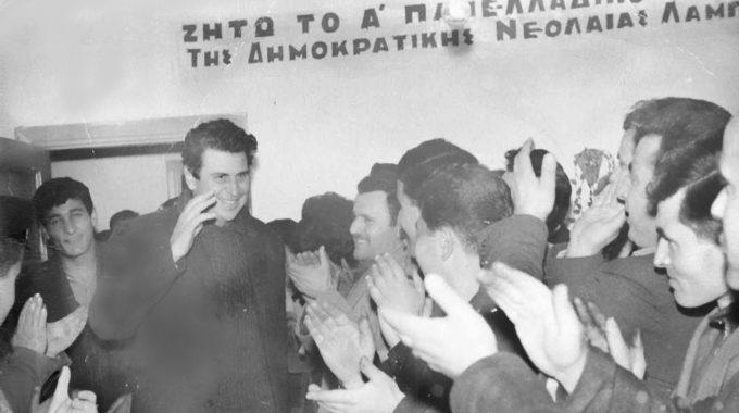 Μίκης Θεοδωράκης: Η Νεολαία Λαμπράκη και η εποχή της
