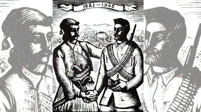 «Το νέο Εικοσιένα» και η ένταξη του Μίκη Θεοδωράκη στο ΕΑΜικό κίνημα